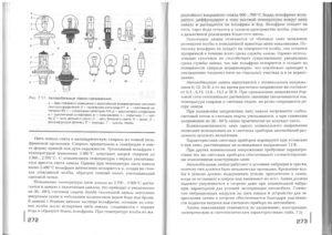Учебник эл - 0135
