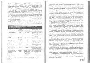 Учебник эл - 0137