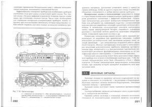 Учебник эл - 0139