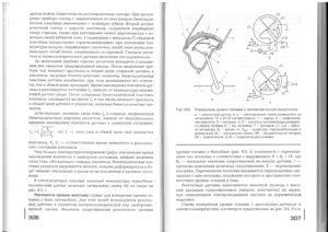 Учебник эл - 0152