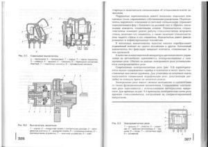 Учебник эл - 0162