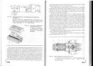 Учебник эл - 0163