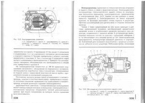 Учебник эл - 0168