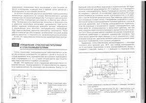 Учебник эл - 0171