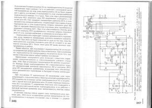 Учебник эл - 0172