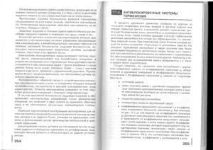 Учебник эл - 0176