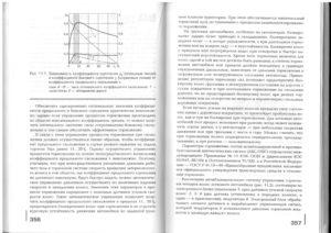 Учебник эл - 0177
