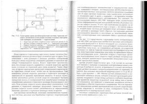 Учебник эл - 0178