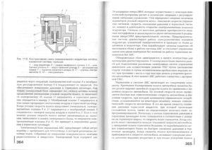 Учебник эл - 0181