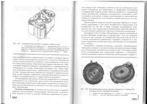 Учебник эл - 0190